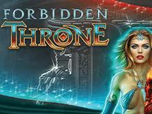 Игровой видео-слот Запретный Трон